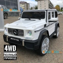 Электромобиль Mercedes-Benz G65 AMG 4WD белый (полный привод, АКБ 12v 10ah, колеса резина, сиденье кожа, пульт, музыка)
